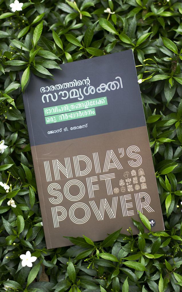 Bharathathinte Soumyashakthi - India's Soft Power - Book Cover